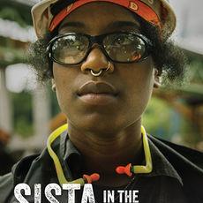 Roberta Hunte Lecture and Sista in the Brotherhood screening